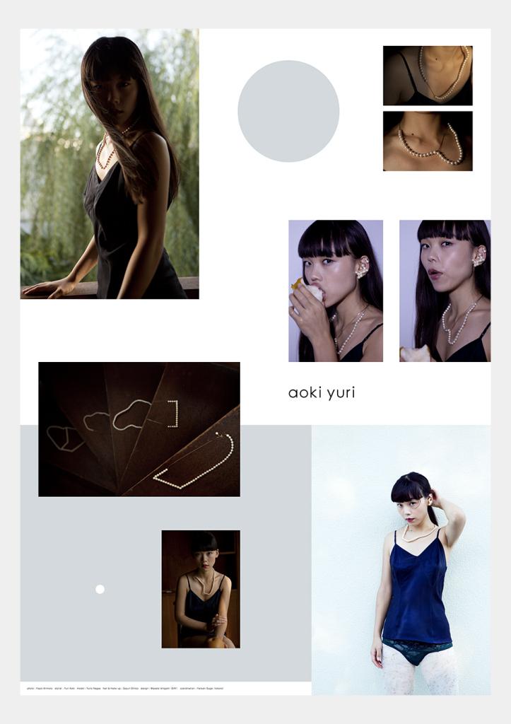 aokiyuri_poster_02