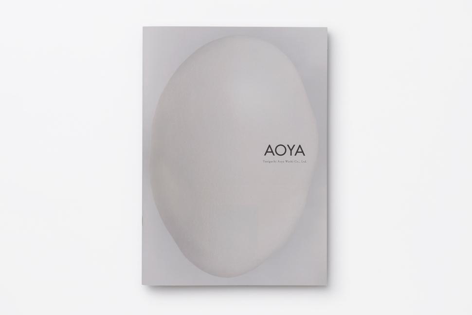 aoya_01