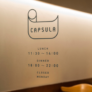 cupsula_300px