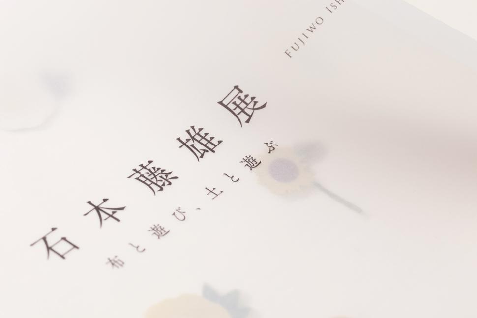 ishimoto_01