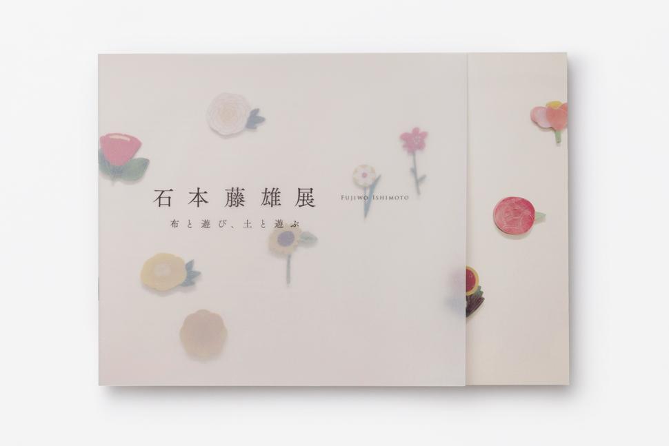 ishimoto_02