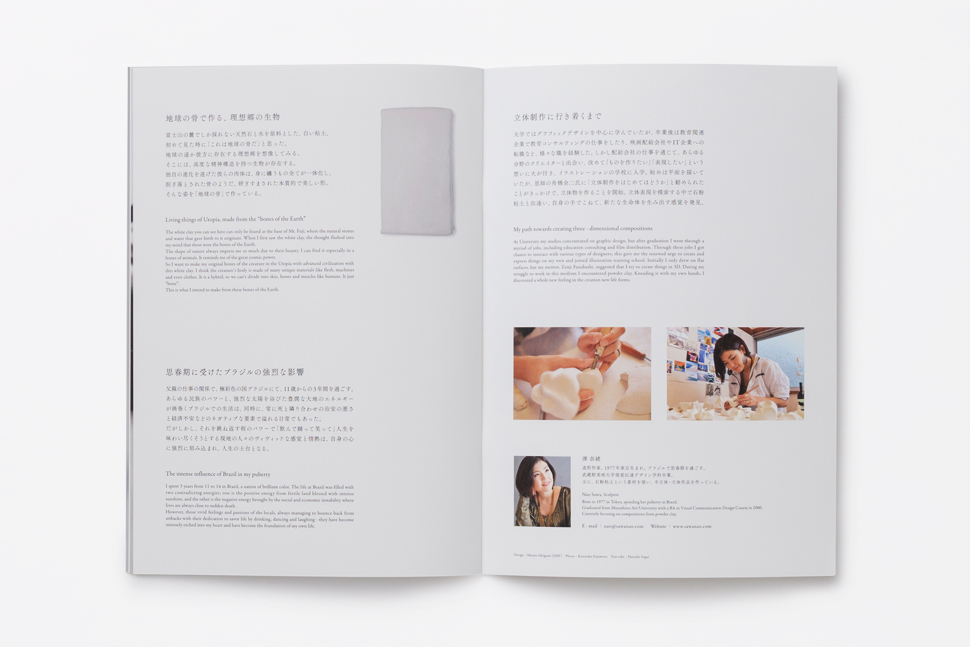 sawanao_book_06