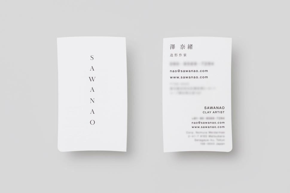 sawanao_card_01
