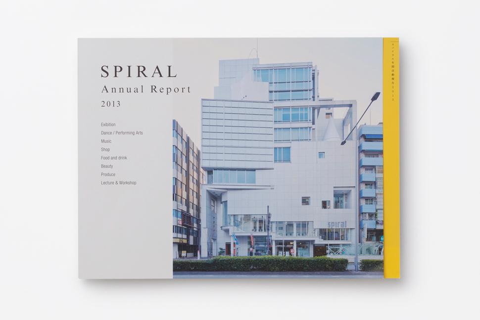spiral_annual_02