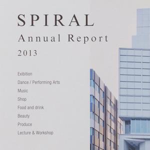 spiral_annual_300px