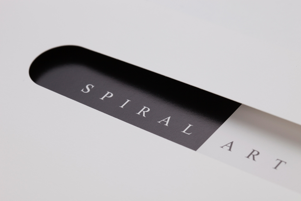 spiral_art_produce_01