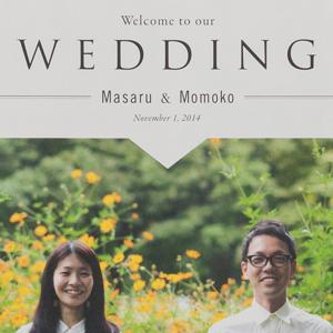 wedding_300px
