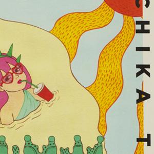 chikatakei_exhibition-catalog_300px