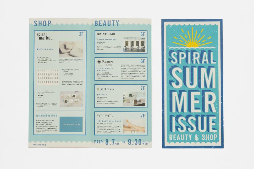 spiral_summer_issue_03