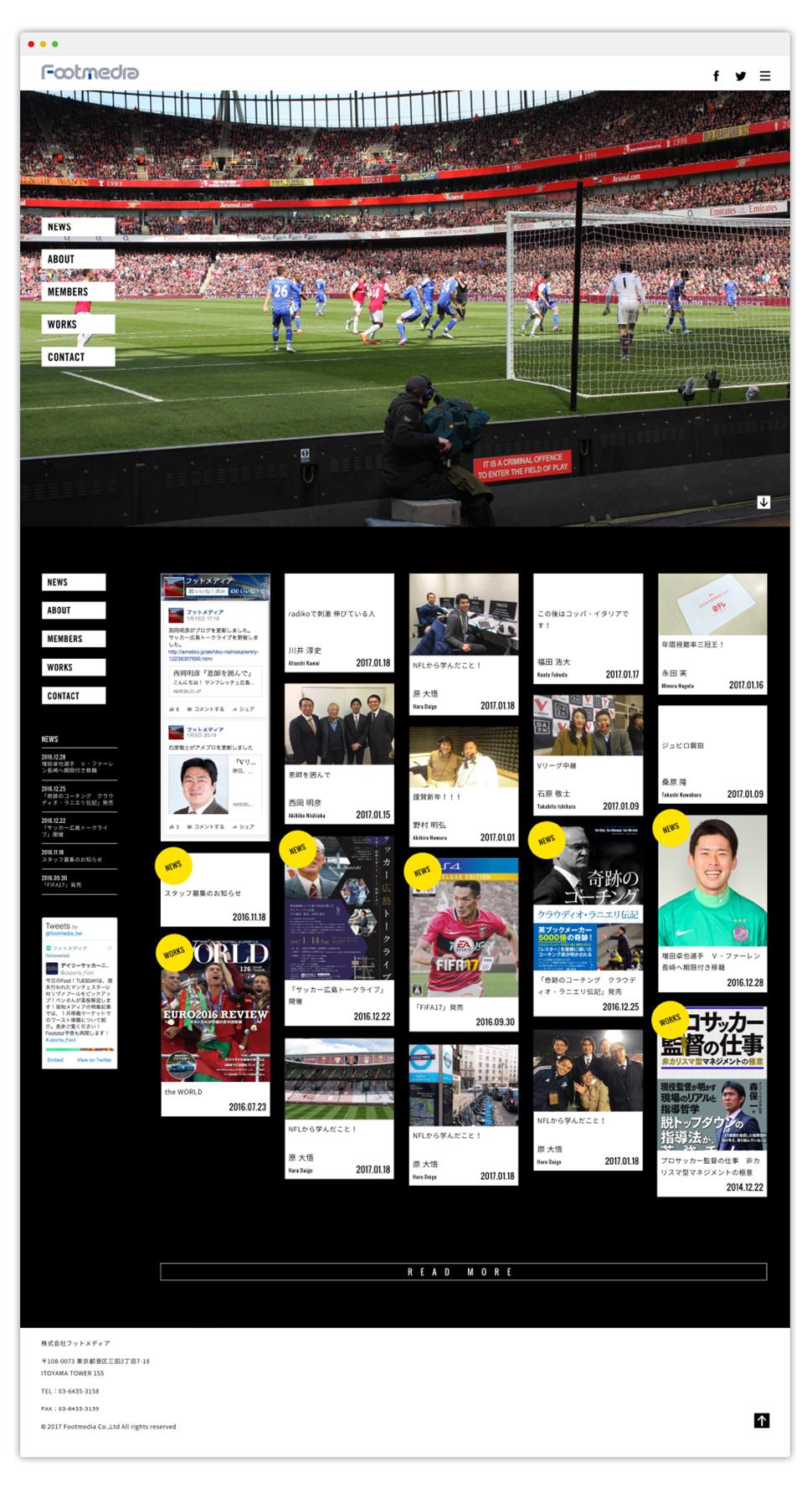 footmedia_site_02