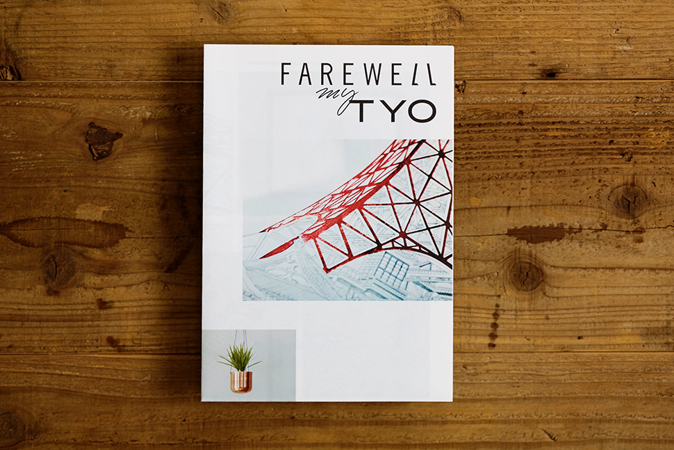 farewellmytyo_brochure_2017_1