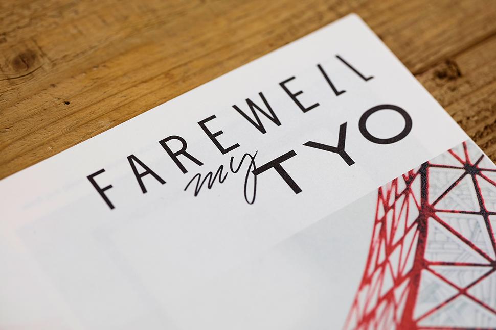 farewellmytyo_brochure_2017_2