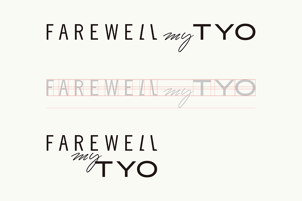 farewellmytyo_logo