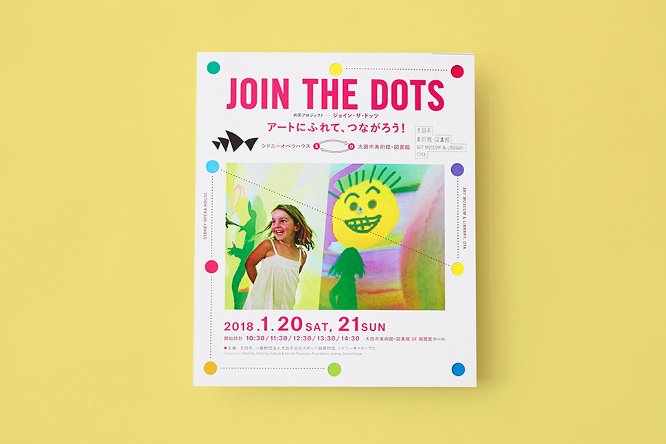 jointhedots_1