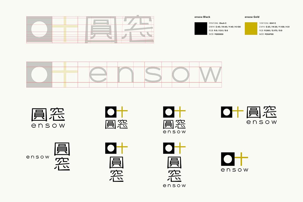 ensow_logo_2